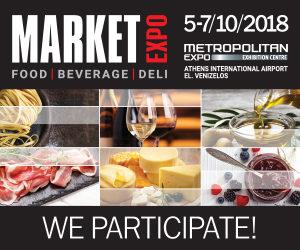 H VORFANOSBIO στην FOOD EXPO από 5-7/10/2018